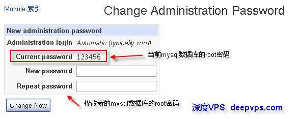 change-mysql-root-password-2